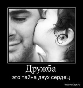 1371049246_www.radionetplus.ru-1